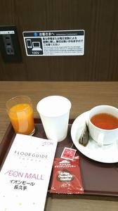 nagakute-lounge1.jpg