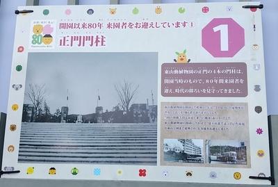 higashiyama-7.jpg