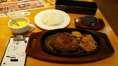 miya-steak1.jpg