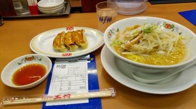 shinbashi-osho2.jpg